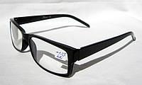 Очки для зрения FARSI 5151  (вставка Изюмское стекло)
