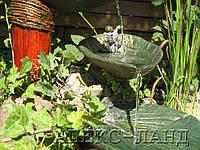 Водный каскад из  бетонных листьев. Декоративный пруд.