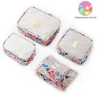 Комплект сумочек в чемодан (6 шт.) (бежевый)