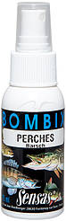 Спрей Sensas Bombix Perch 75ml (32.60.28 03628)
