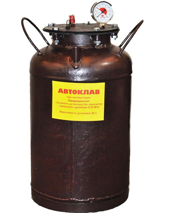 Автоклав домашний газовый на 5 литровых или 14 пол литровых банок