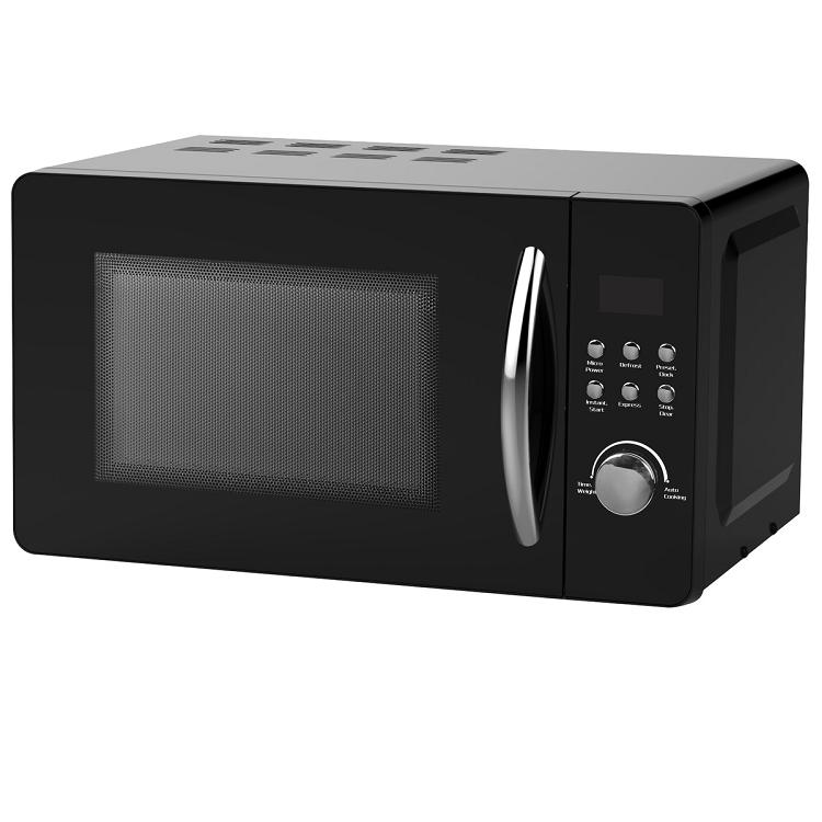 Микроволновая печь Grunhelm 20UX71-L