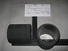 Подводящий шланг отопителя Соболь газель 3302 33023-8120036-10