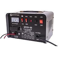 Пуско-зарядное устройство Элпром ЭПЗУ-50, фото 1