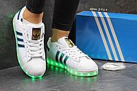 Женские спортивные кроссовки  Adidas Superstar с LED подошвой