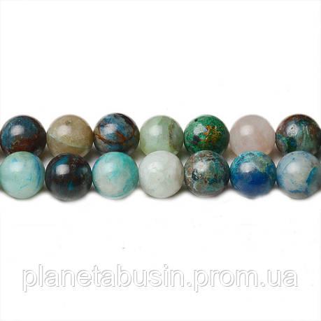 8 мм Азурит, CN340, Натуральный камень, Форма: Шар, Отверстие: 1мм, кол-во: 47-48 шт/нить, фото 2