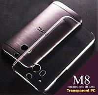 Ультратонкий чехол для HTC One M8