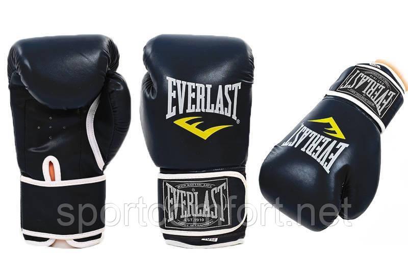 Перчатки для бокса Everlast Pu (полиуретан) 8 oz красные реплика