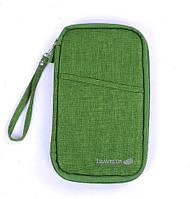 Органайзер для путешествий AviaTravel+ Зеленый