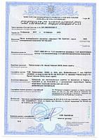 Сертификат соответствия PALRAM SUNTUF