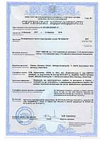 Сертификат соответствия PALRAM SUNLITE