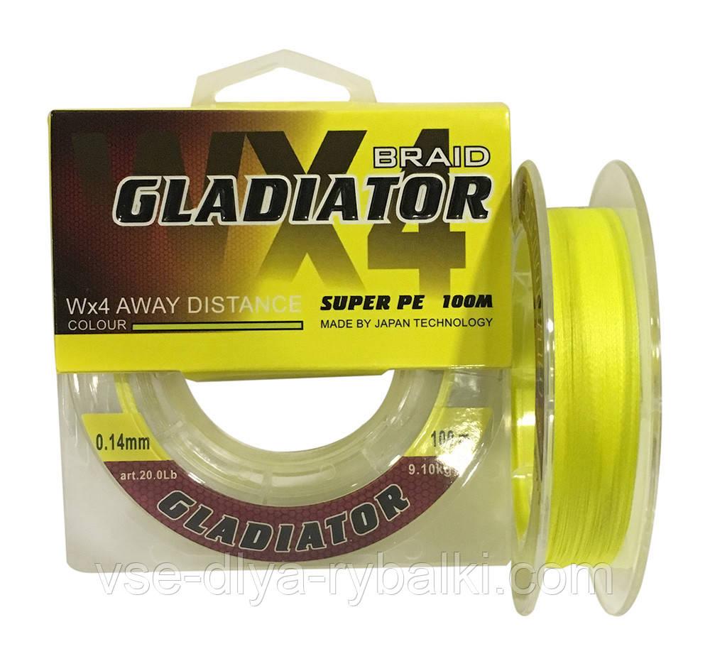 Шнур плетеный Gladiator 100m (желтый) 0.30 mm