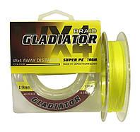 Шнур плетеный Gladiator 100m (желтый) 0.08 mm