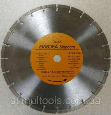 Купить диск по бетону 350 дома заливные из керамзитобетона