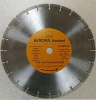 Алмазный диск по бетону Evropa 350 мм