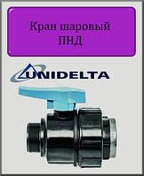 "Кран шаровый Unidelta 3/4"" ВН ПНД"