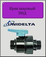 "Кран шаровый Unidelta 1"" НН ПНД"
