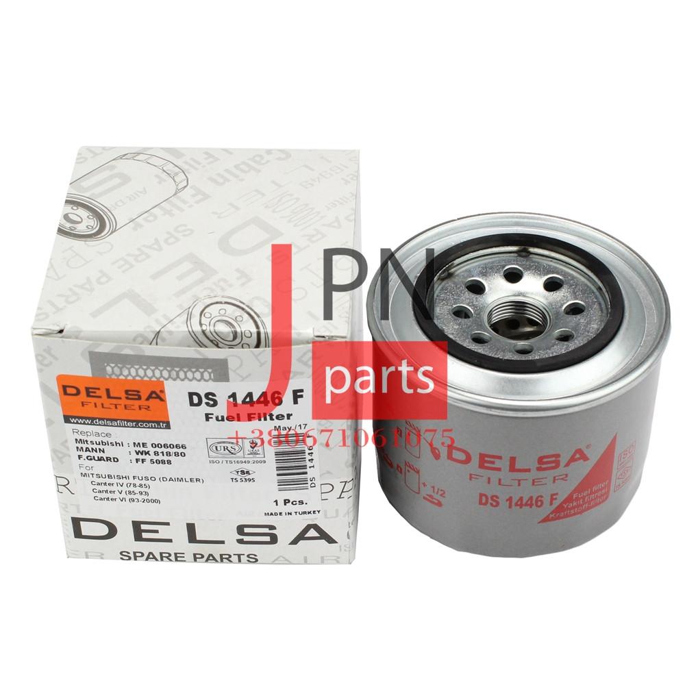 Фильтр топливный MITSUBISHI CANTER 4D34T (ME016872/ME016823/ME006066) DELSA