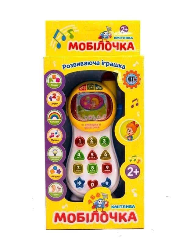 a8c1b788f8188 Телефон Кмітлива Мобілочка 0103 UK - купить по лучшей цене в Киеве ...