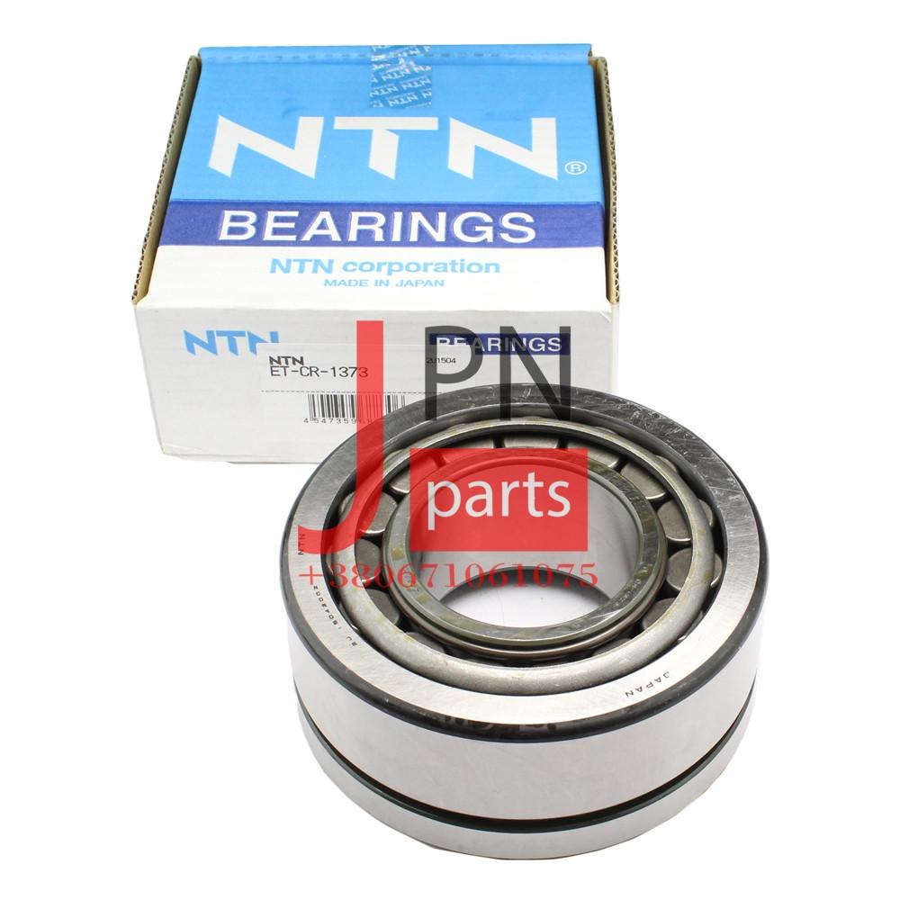 Підшипник ступиці передньої внутрішній SAFIR MS827 (MH043109/MH043129/MH043175) NTN