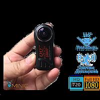 Мини камера (видеорегистратор) QQ7, угол обзора 185°