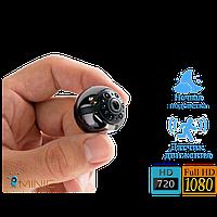 Мини камера SQ9 с ночной подсветкой и датчиком движения, фото 1