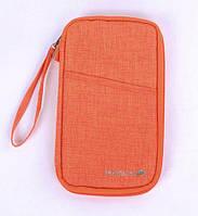 Органайзер для путешествий Travelus Оранжевый