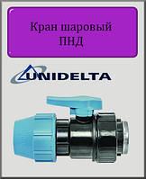 """Кран шаровый Unidelta 20х1/2"""" РВ ПНД"""