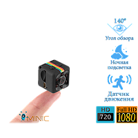 Мини камера SQ11 с ночной подсветкой, датчиком движения и углом обзора 140°, фото 1