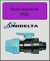 "Кран шаровый Unidelta 20х1/2"" РН ПНД"