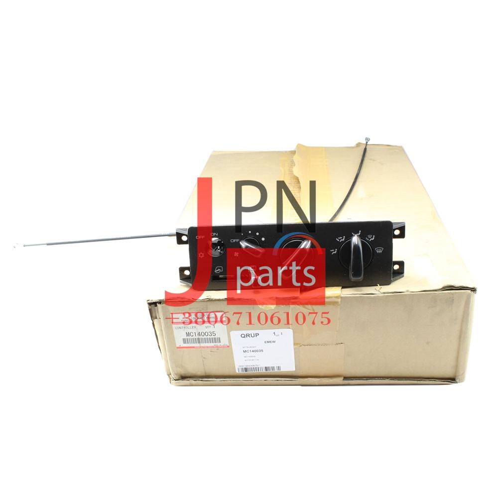 Блок управління отопітеля салону CANTER FE515/FE519/FE635/FE639/649/FE659 (MC140035) MITSUBISHI