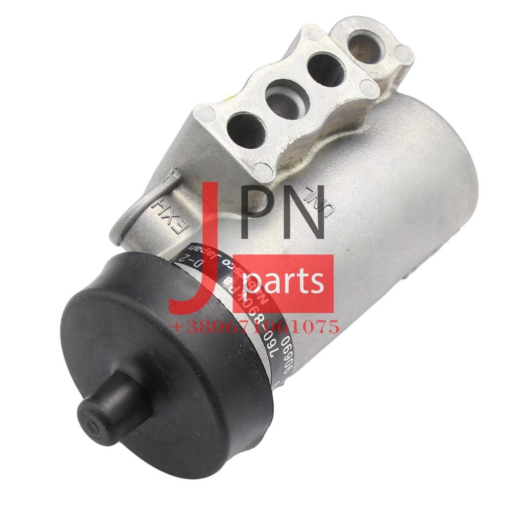 Клапан обмеження тиску SAFIR MS827 (MC826079) MITSUBISHI