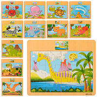 Пазлы деревянные в рамке для малышей арт. MD1090 12 дет., 17-15-0,5 см. (Woody)