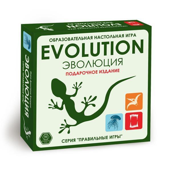 """Настольная игра """"Эволюция. Подарочный набор"""" (Evolution)"""