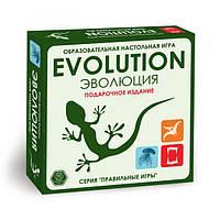 """Настольная игра """"Эволюция. Подарочный набор"""" (Evolution), фото 1"""