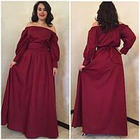 Однотонное платье в пол большого размера с рукавами спущенными