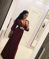 Однотонное платье в пол с пышными рукавами и декольте