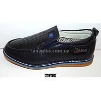 Облегченные мокасины, туфли для мальчика, 27-32 размер, супинатор, кожаная стелька