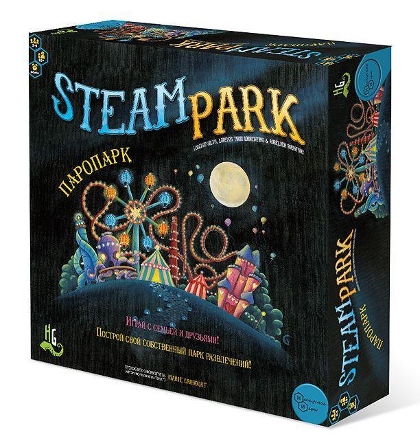 Настільна гра Паропарк (Steam park) рос.