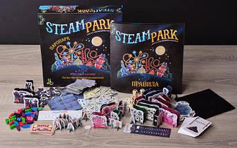 Настільна гра Паропарк (Steam park) рос., фото 3
