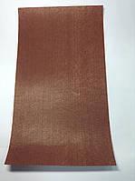 Фетр 1 мм (23х41 см) полиэстер цвет коричневый