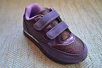 Детские кроссовки на липучках на девочку Arial размер 23 24 25 27 30