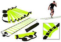 Лестница для развития скорости и ловкости 12 перкладин 4мм 4111-LG салатовый, фото 1