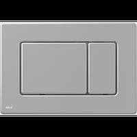 Клавиша смыва для унитаза Alcaplast металлическая Аntivandal M279