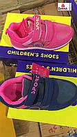 Детские кроссовки для девочек Размеры 31-36