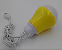 LED USB лампа 5Вт