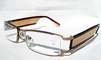 Стильные очки для зрения модель LION KING 9006  (вставка Изюмское стекло)