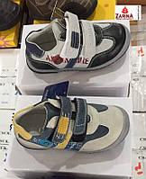 Детская демисезонная обувь для мальчиков оптом Размеры 27-32