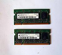 254 Память SO-DIMM 512 MB DDR2-533 PC2-4200 Qimonda для ноутбуков
