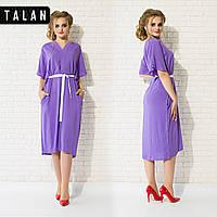 Платье-квадрат, фото 1